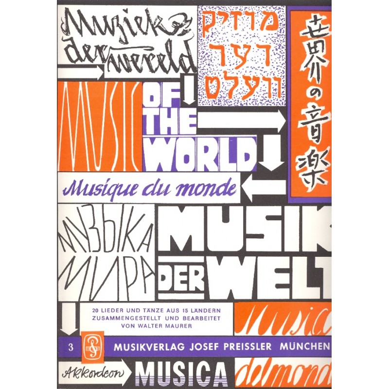 Musik der Welt deel 3